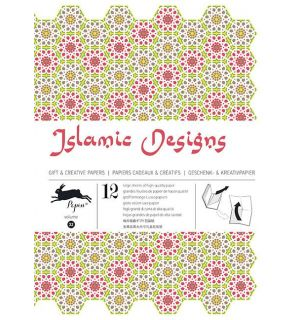 Gift wrapping paper book - Islamic designs Volume 32